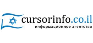 logo-cursorinfo