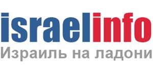 logo-israelinfo